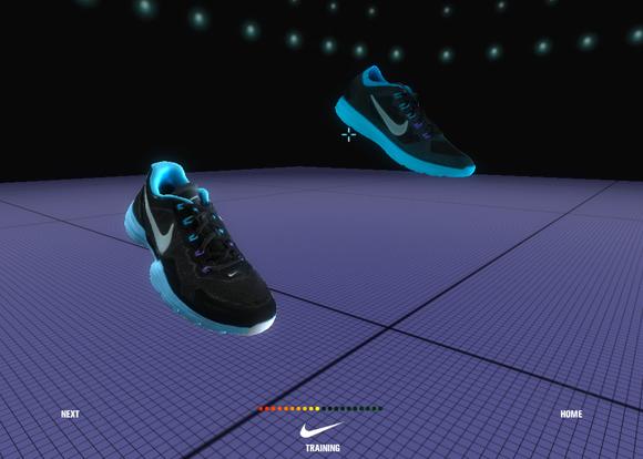 Inovacija Nike patike