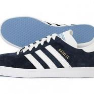 Retro Adidas patike
