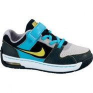 Najnovije Nike patike