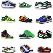 Novosti u Nike prodavnicama