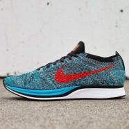 Vaše slobodno vrijeme i vaša linija Nike Air Max